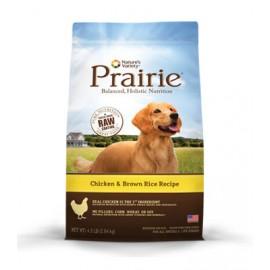 Prairie: Pollo y Arroz Integral
