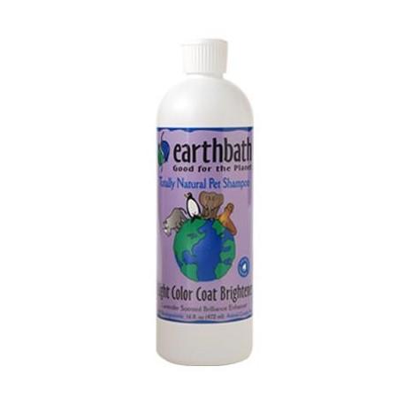 Shampoo para Pelo Blanco - Envío Gratis