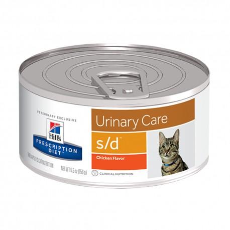 Urinary s/d-Gato - Envío Gratis